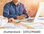 business team meeting to...   Shutterstock . vector #1051290680