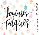 happy easter joyeuses paques... | Shutterstock .eps vector #1051300538
