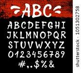 vector handwritten brush script ... | Shutterstock .eps vector #1051302758