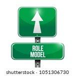 role model street sign... | Shutterstock .eps vector #1051306730