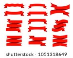 set of ribbons  banners or gift ... | Shutterstock .eps vector #1051318649