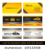 business card taxi   third set... | Shutterstock .eps vector #105133508