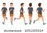 vector illustration of running... | Shutterstock .eps vector #1051335314