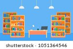 office  workplace and library... | Shutterstock .eps vector #1051364546