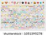 Emoticon set. Vector emoji set. Food, sport,  transport, music, people, animal, objects emoticon emoji icon set   Shutterstock vector #1051395278