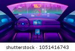 automobile salon or driverless... | Shutterstock .eps vector #1051416743