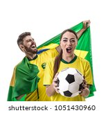 young brazilian couple fan... | Shutterstock . vector #1051430960