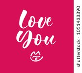 love you. lettering for babies... | Shutterstock .eps vector #1051433390