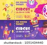 circus tickets 2 funny retro...   Shutterstock .eps vector #1051434440
