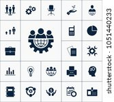 vector set of business icons.... | Shutterstock .eps vector #1051440233