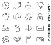 thin line icon set   browser... | Shutterstock .eps vector #1051442954