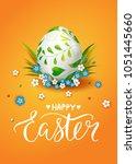 template card with handwritten... | Shutterstock .eps vector #1051445660