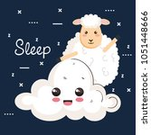 good night sleep cartoon sheep... | Shutterstock .eps vector #1051448666