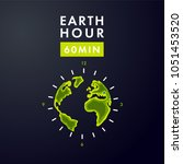 illustration of earth hour. 25... | Shutterstock .eps vector #1051453520