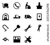 solid vector icon set   baggage ... | Shutterstock .eps vector #1051456298