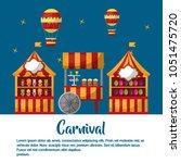 carnival  fair festival | Shutterstock .eps vector #1051475720