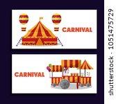 carnival  fair festival | Shutterstock .eps vector #1051475729