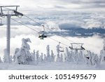 Ski Or Snowboard On Chairlift...