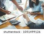 professional investor meeting... | Shutterstock . vector #1051499126