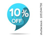 special offer sale  vector... | Shutterstock .eps vector #1051544750