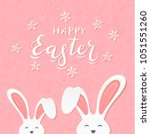 cute easter rabbits with ears...   Shutterstock .eps vector #1051551260