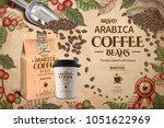 elegant arabica coffee beans... | Shutterstock .eps vector #1051622969