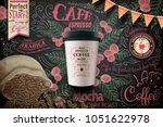 Takeaway Coffee Ads  Paper Cup...