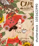 elegant arabica coffee beans... | Shutterstock .eps vector #1051622990