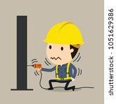 feel a shock  vector... | Shutterstock .eps vector #1051629386