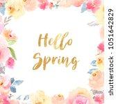 watercolor flower background... | Shutterstock . vector #1051642829
