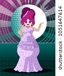 happy cute drag queen | Shutterstock .eps vector #1051647614
