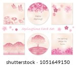 a set of assorted spring time... | Shutterstock .eps vector #1051649150