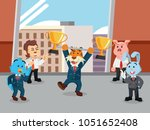 business tiger show off his... | Shutterstock .eps vector #1051652408