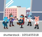 business animal playing game... | Shutterstock .eps vector #1051655318