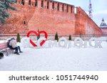 Smolensk  Russia   March 08...