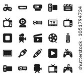 flat vector icon set   cinema... | Shutterstock .eps vector #1051794734