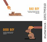 bad boy. good boy. web banner... | Shutterstock .eps vector #1051795310