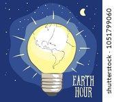 earth hour   vector... | Shutterstock .eps vector #1051799060