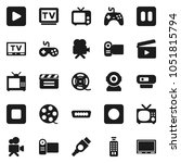 flat vector icon set   cinema... | Shutterstock .eps vector #1051815794