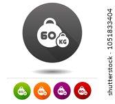 weight icon. 60 kilogram sport... | Shutterstock .eps vector #1051833404