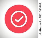 check mark icon vector...