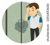 vector illustration of a man...   Shutterstock .eps vector #1051853630