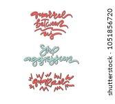 quarrel hand drawn lettering... | Shutterstock .eps vector #1051856720