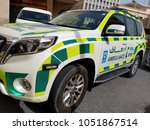 Small photo of Doha, Qatar, picture dated 14th of March 2018. Ambulance in Doha ready to respond to any emergency.