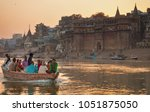the boat with indian pilgrims...   Shutterstock . vector #1051875050