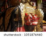 Small photo of Traditional barong mask in Bali Indonesia used in dance performance or religious ceremony and affairs