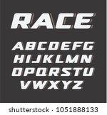 italic bold font  vintage sport ... | Shutterstock .eps vector #1051888133