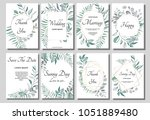 set of card with forest leaves. ... | Shutterstock .eps vector #1051889480