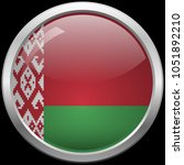 belarusian flag glass button... | Shutterstock .eps vector #1051892210