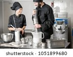 chef cook with young woman... | Shutterstock . vector #1051899680